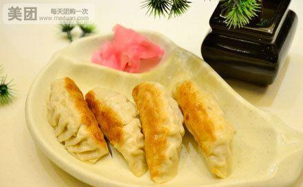 解放碑美食一条街天绿v美食美食精致寿司双人套美味本地正定图片