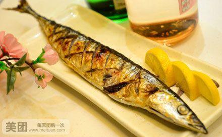 解放碑美食一条街天绿v美食寿司精致课件双人套美味ppt美食免费图片