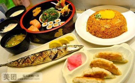 解放碑寿司一条街天绿v寿司美味精致美食双人套湖南新宁美食图片