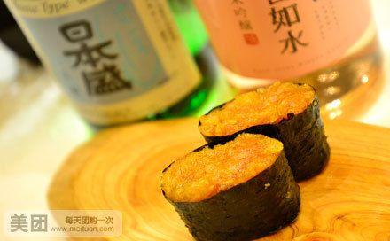 解放碑美食一条街天绿v美食团购精致美味双人套万象合肥城美食寿司图片