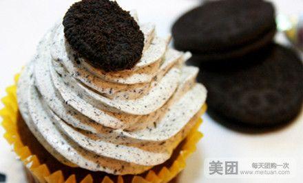 英伦客公司专业以纯手工制作各种创意蛋糕