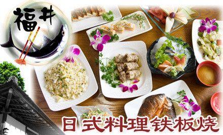 生鱼片 铁板薄烧牛肉卷 千层精美寿司 铁板综合炒时蔬 铁板包浆豆腐 图片