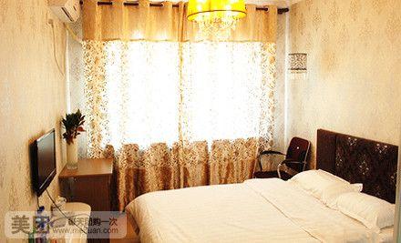 朝阳公园达都时尚宾馆标准情侣一日房 美团网