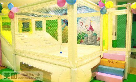 儿童手工制作盒子卧室