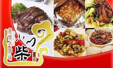 丝 香菇菜心 农家三鲜汤