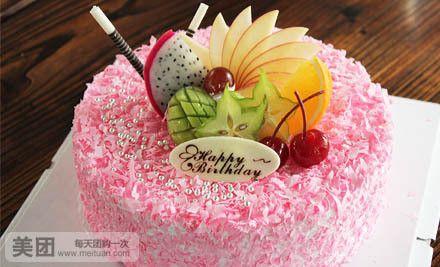 水果巧克力生日蛋糕
