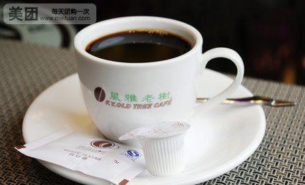 风雅老树咖啡(左岸店)
