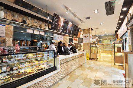 bread麦卡优娜纯正欧式蛋糕6选1(6寸大理石