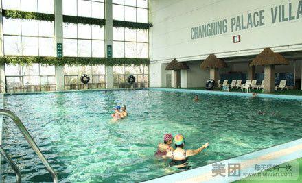 长安区常宁宫休闲山庄游泳票1张|美团网西安阿勇河漂流注意事项图片
