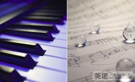 似水年华钢琴曲谱