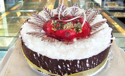 蛋糕盘油彩棒手工制作