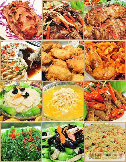 日式扒鸡、干煸琵琶鸭、虾仁等各式热乎乎香喷喷的荤菜,还有独具特