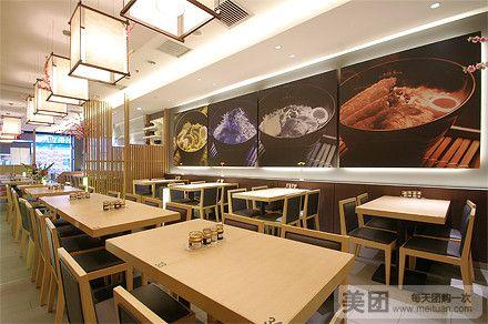 日本地道拉面单人餐团购