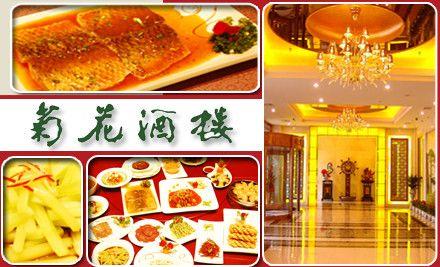 青笋+软麻花+三鲜蒸饺+米汤),节假日通用.亲朋好友来相聚,美味