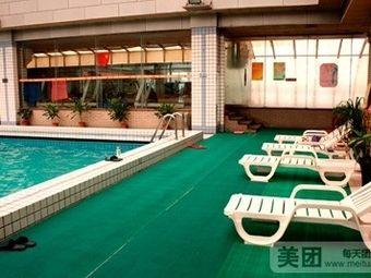 邯钢宾馆·游泳馆