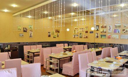朝阳关路鼎呱呱美食套餐美味园区餐饮|美团网2014时尚有世博名店哪些图片