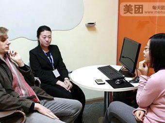沃尔得国际英语(台州中心)