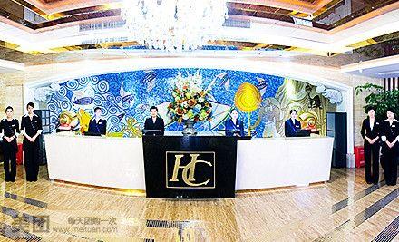 """深圳 皇城/皇城国际水疗会所,再创""""皇城""""新辉煌,聘请香港知名国际级..."""