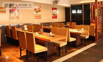 韩村韩国料理双人套餐团购 图片 价格 菜单 美团网图片