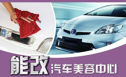 汽车保养套餐,限5座(含)以下车型使用,节假日通用