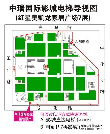 户型 户型图 平面图 设计 素材 440_534