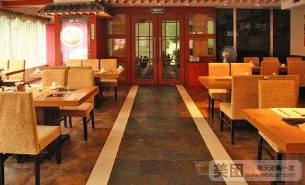 7店通用,韩村韩国料理美味双人套餐 美团网杭州站图片