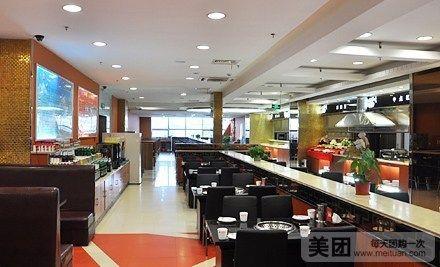 【苏州韩丽轩自助烧烤城团购】价格|地址|电话|菜单