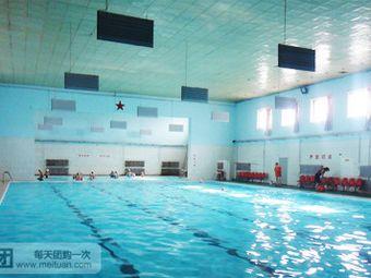 东河游泳馆