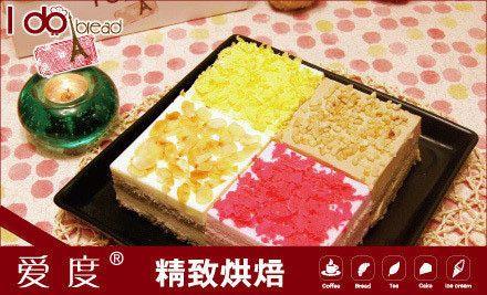 环球臻选4拼蛋糕1个,赠送包装盒+切刀+蛋糕叉5把
