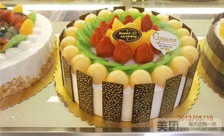 德利坊蛋糕-美团