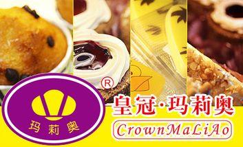 【广州】皇冠 • 玛莉奥-美团