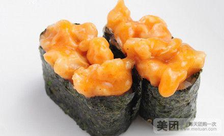 南大街宝寿司精致套餐 | 美团网常州站