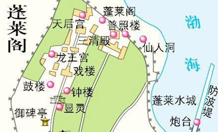 蓬莱阁地图