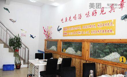 兴华路西路天天套餐石锅鱼美味美食|美团网聊西村区平美食江南图片