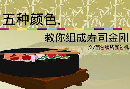 新余吉哆啦精致料理 新余团购网 让您在新余快乐团购 新余团购网 新...图片 51012 440x300