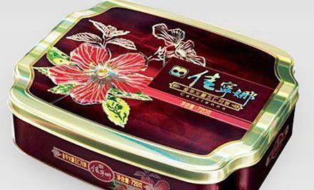 价值288元的佳宁娜月饼礼盒1套,3种可选