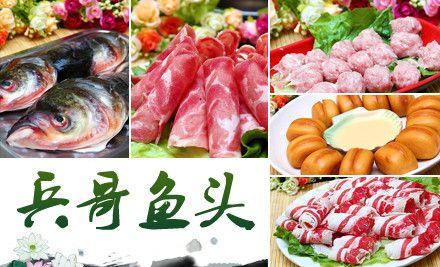 4-5人餐,节假日通用,精选几十味特殊原料,融合多种药材
