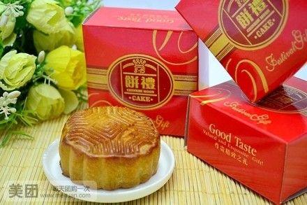 店通用,巴黎香锦绣华礼 花好月圆月饼礼盒2选1