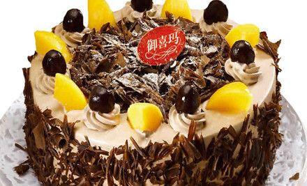 10英寸经典蛋糕6选1,提供餐具等,可配送,可免费写8个字