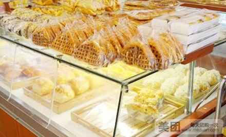 万森西饼屋-美团