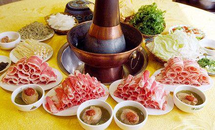 火锅4人餐,节假日通享,羊肉,来自千里之外,天然地道