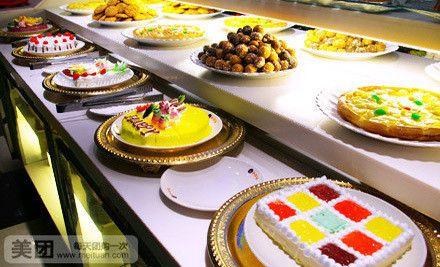 金权道/西点区:脆皮蛋挞+草莓蛋糕+水果蛋糕+慕斯蛋糕+巧克力蛋糕+黑...