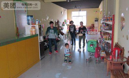 开心城堡室内儿童乐园 -电动畅玩区玩乐团购 价格 图片 美团网