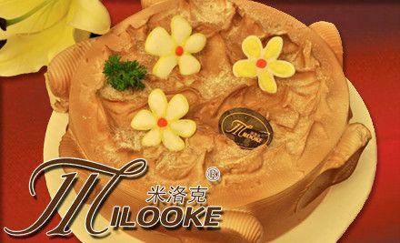 米洛克欧洲蛋糕店(罗斯福店):蛋糕3选1,节假日通用