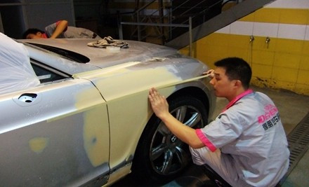 汽车钣金喷漆通常分3个步骤