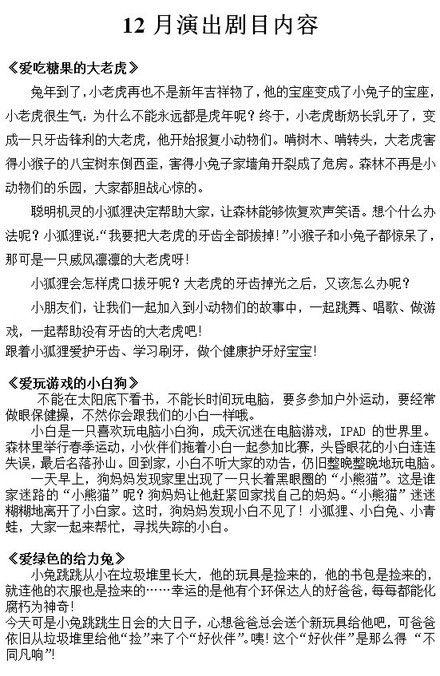 【上海马兰花剧场团购】马兰花剧场门票团购|价格图片