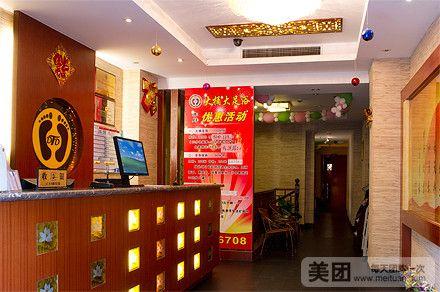 【上海大桶大足浴团购】大桶大足浴护理团购|价格