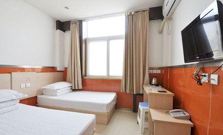 99旅馆连锁(北京前门店)预订/团购