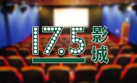 电影票1张,2D/3D可兑,不限时段,节假日通用