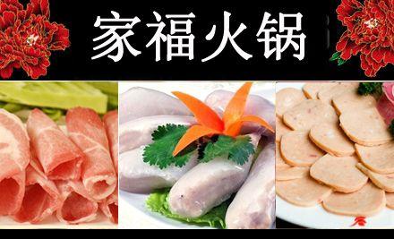 8-10人餐,免费提供甜品+水果+炒饭